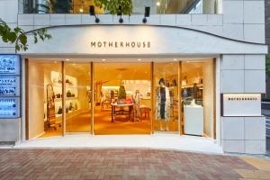 建築史家・建築家 藤森照信がデザインしたマザーハウス銀座店がオープン