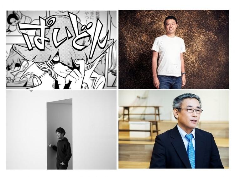 adf-web-magazine-tezuka-osamu-ai-project-1