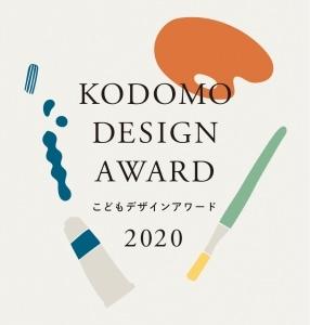 土屋鞄「こどもデザインアワード2020」応募開始-こどもたちの絵を絵本として製品化