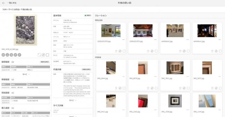 adf-web-magazne-art-shelf-amana-1