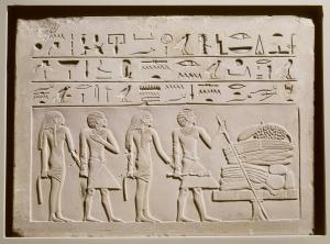 ライデン国立古代博物館所蔵 古代エジプト展 - 愛知県美術館