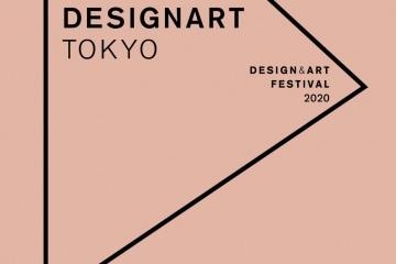 adf-web-magazine-designart-tokyo-2020-1