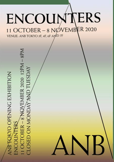 adf-web-magazine-designart-tokyo-2020-11