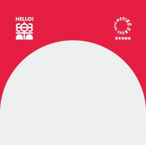 山手線 有楽町駅で「HELLO! 有楽町プロジェクト」始動 - ステッカーとカードを活用した駅とまちの魅力発信