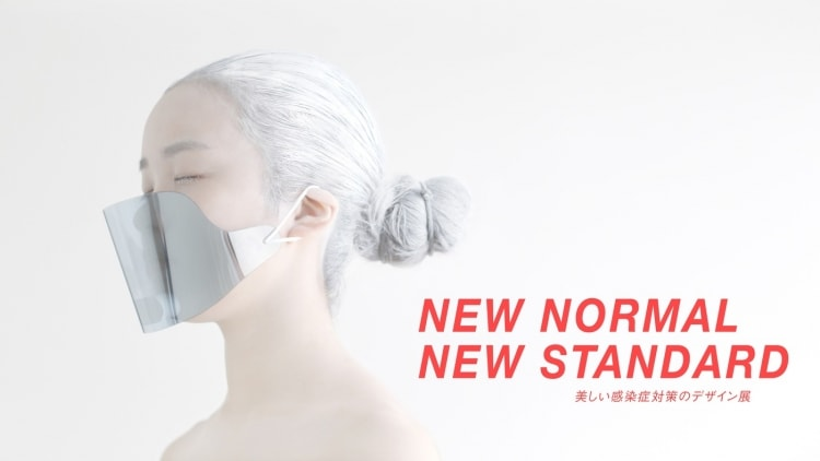 adf-web-magazine-new-normal-new-standard-gallary-1