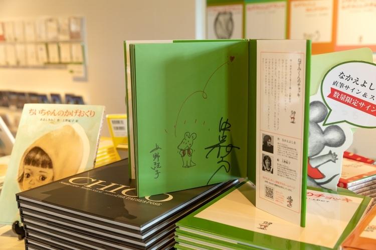 adf-web-magazine-nezumi-kun-12