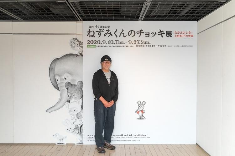 adf-web-magazine-nezumi-kun-2