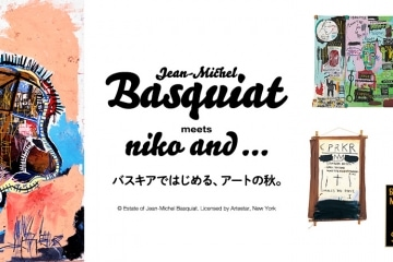 adf-web-magazine-nico-and-basquiat-1