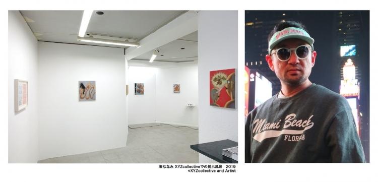 adf-web-magazine-tokyo-detroit-berlin-tokas-project-vol3-3