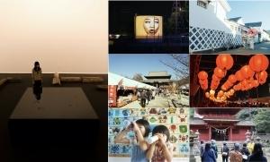 「山口ゆめ回廊博覧会プレ事業」 開催 -7つの市町でつなぐ、7つの回廊