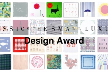 adf-web-magazine-classics-the-small-luxury-design-award