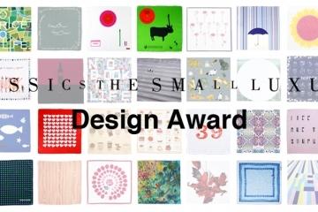 adf-web-magazine-classics-the-small-luxury-design-award