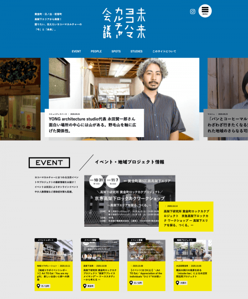 adf-web-magazine-future-yokohama-culture-council-5