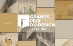 建築・インテリアデザインアワード – The GRANDS PRIX DU DESIGN Awards 2021応募募集!