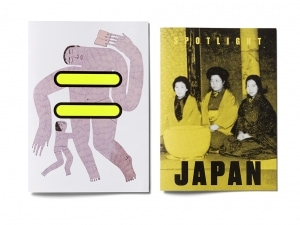 """GUCCI's global project CHIME FOR CHANGE publishes the latest issue of """"CHIME"""", a zine featuring Japan"""