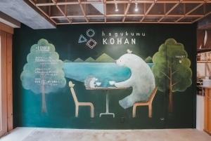 食 x 学び x 対話をテーマにし、建築家坂茂が空間デザインをした新形態コミュニティーカフェ「はぐくむ 湖畔」がオープン