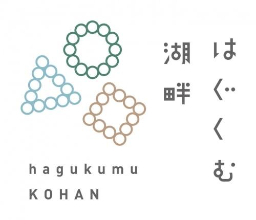 adf-web-magazine-hagukumu-kohan-designed-by-shigeru-ban