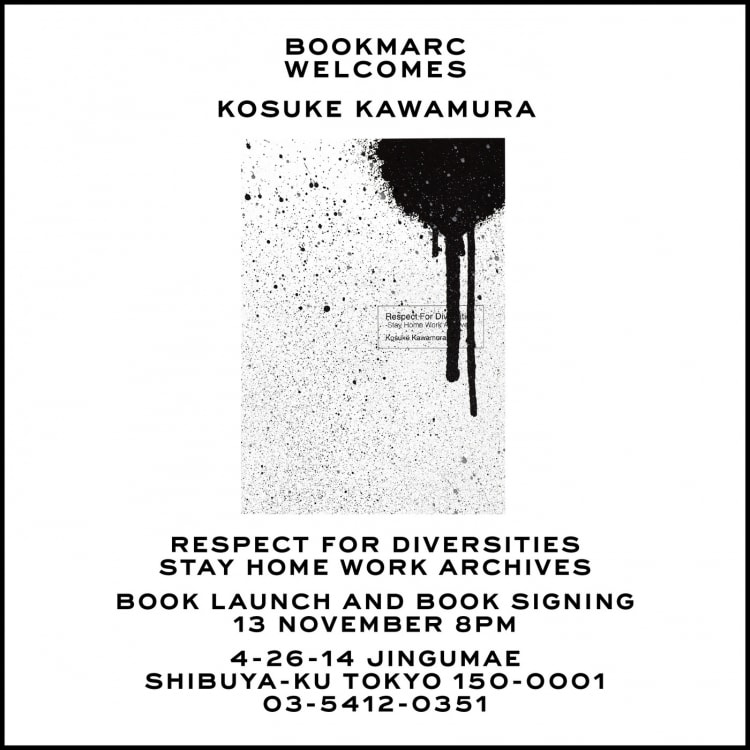 BOOKMARC_DM_KKawamura