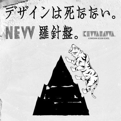 adf-web-magazine-kuwasawa-shibusei-1