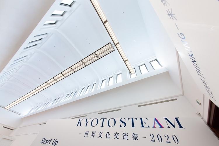 adf-web-magazine-kyoto-steam-mui-lab-4