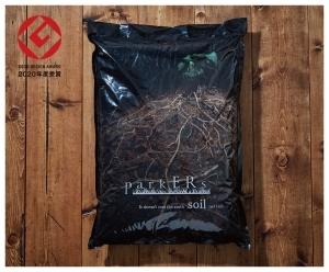 空間デザインブランドparkERs-地球に優しいアップサイクルな培養土「parkERs soil」が2020年度グッドデザイン賞を受賞