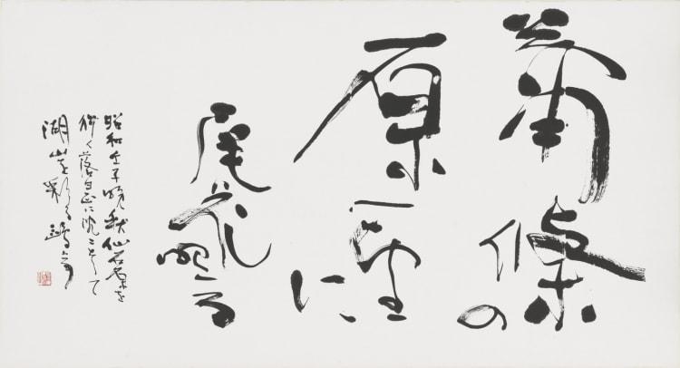 adf-web-magazine-tokyo-metropolitan-art-museum- ueno-artist-project-2020-6