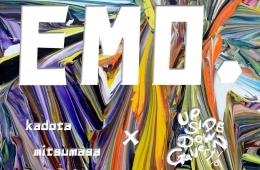 adf-web-magazine-upside-down-gallary-2