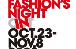 adf-web-magazine-vogue-fashions-night-in-2020-1