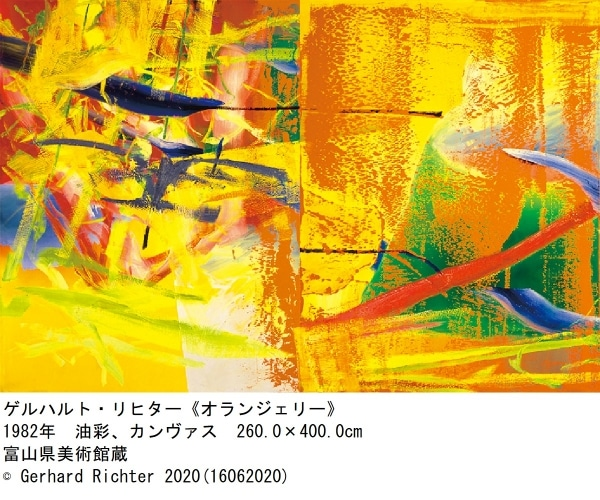 adf-web-magazine-yokohama-trialogue-3