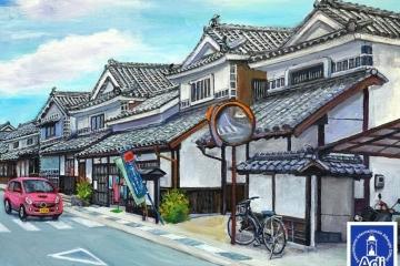 adf-web-magazine-albergo-diffuso-giapponese