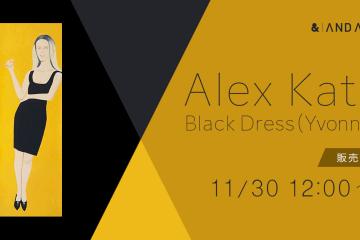 adf-web-magazine-alex-katz