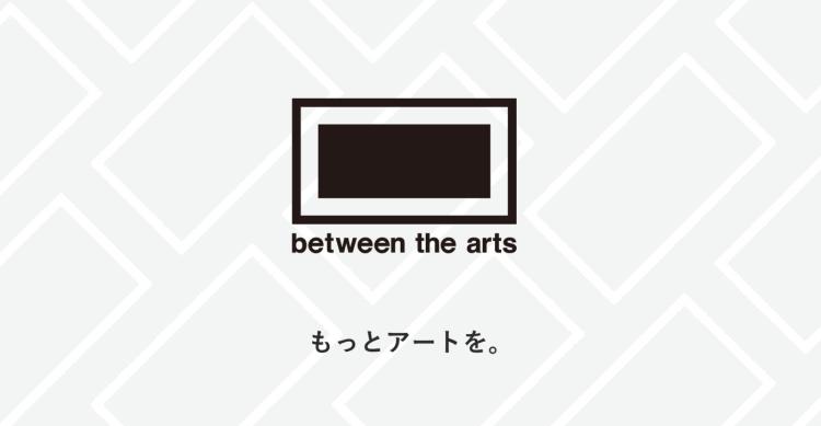 adf-web-magazine-between-the-arts