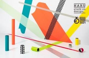 「HARU stuck-on design;」が国際的なデザインアワード「German Design Award 2021」を受賞