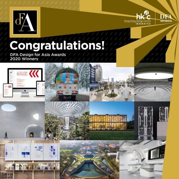 adf-web-magazine-hkdc-dfa-awards-2020-winners-2