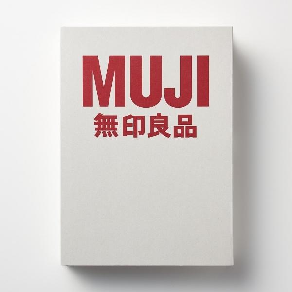adf-web-magazine-muji-book2-1