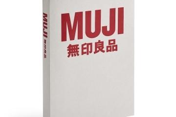 adf-web-magazine-muji-book2