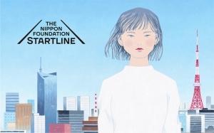 隈研吾、蜷川実花ら主演の動画番組「STARTLINE」配信開始 - コロナ禍における政治・テクノロジー・空間設計・アート・メディアの社会変化を紐解く