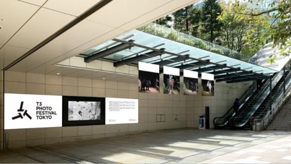 adf-web-magazine-t3-photo-festival-tokyo-2020
