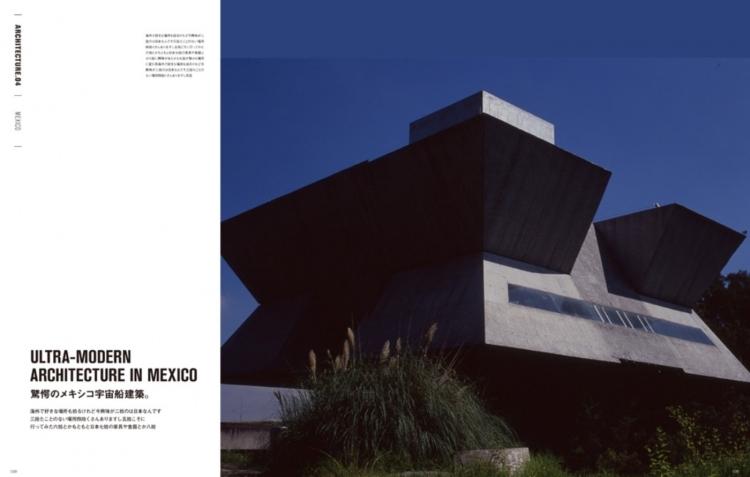 adf-web-magazine-wonder-architecture-7