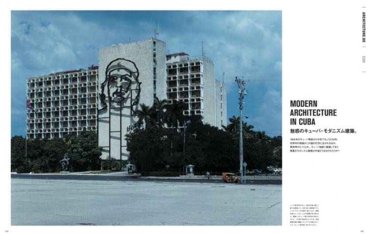 adf-web-magazine-wonder-architecture-8