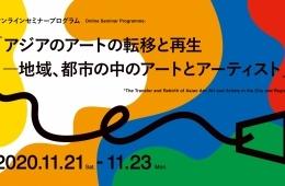 adf-web-magazine-yokohama-koganecho-bazar-2