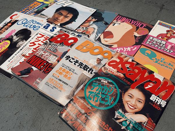 adf-web-magazine-90s-vintage-magazine-fair-2