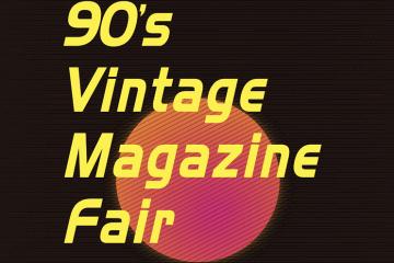 adf-web-magazine-90s-vintage-magazine-fair