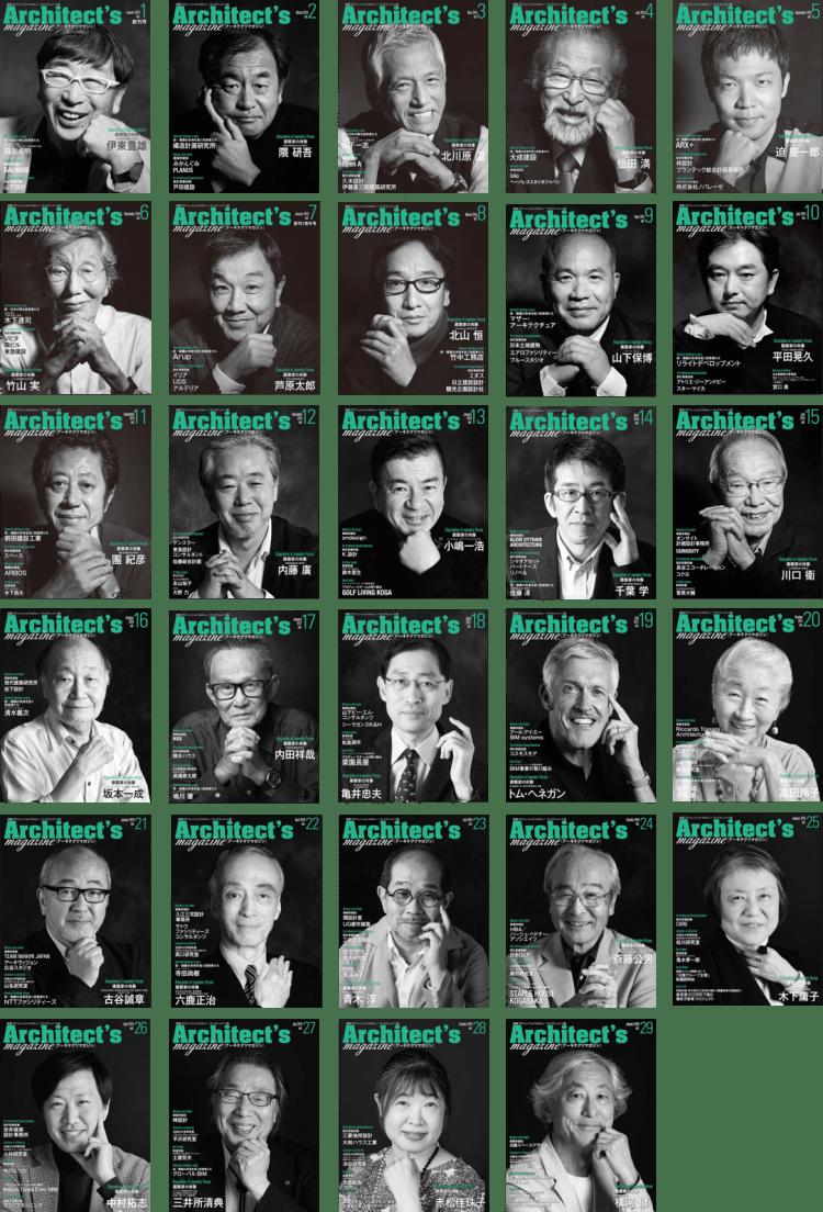 adf-web-magazine-architects-magazine