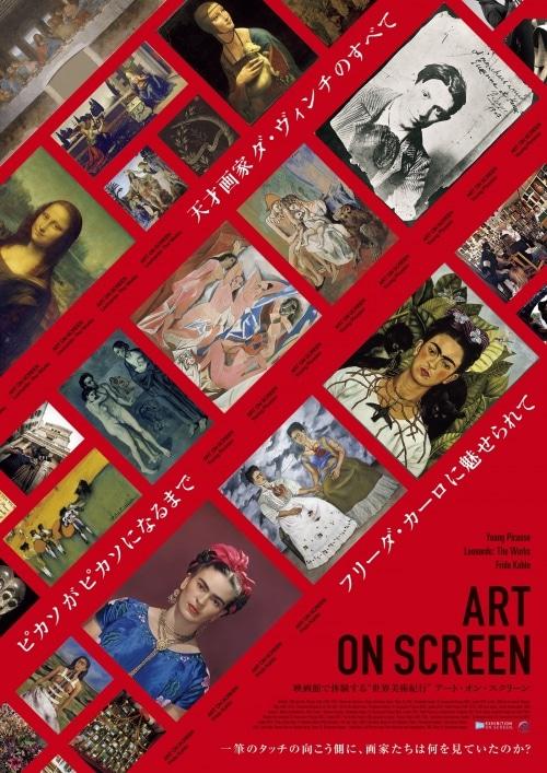 adf-web-magazine-art-on-screen
