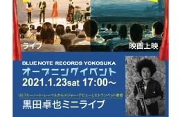 adf-web-magazine-blue-note-records-yokosuka-3