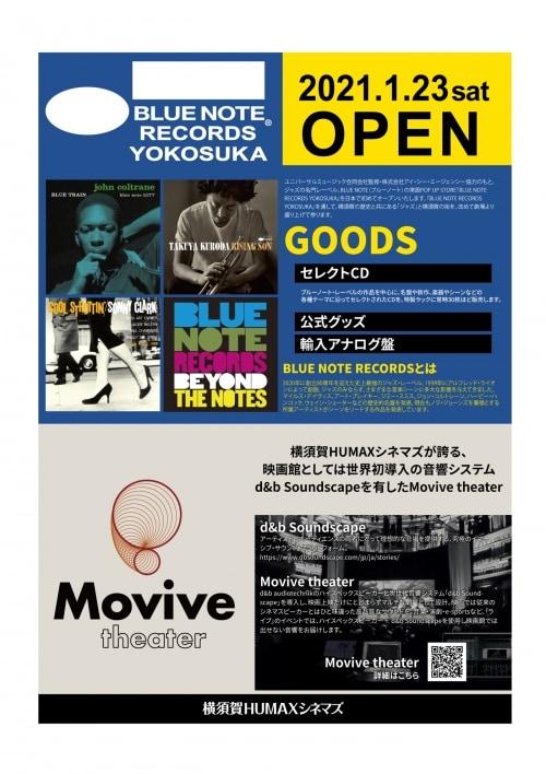 adf-web-magazine-blue-note-records-yokosuka-4