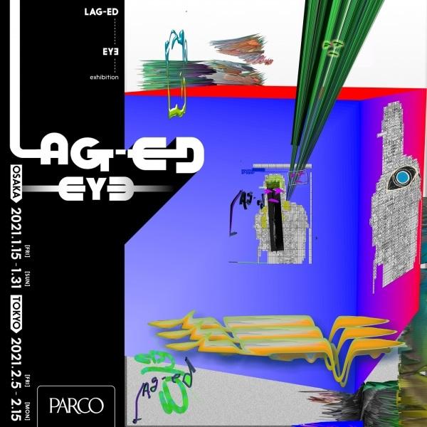 adf-web-magazine-boredoms-eye-exhibition