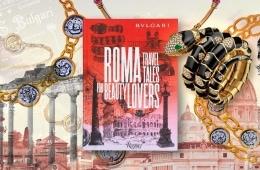 adf-web-magazine-bvlgari-roma-2