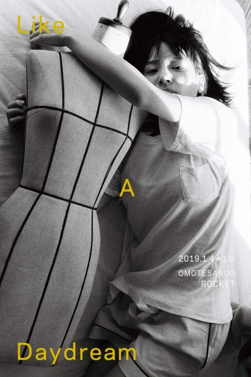 adf-web-magazine-dune-massive-1